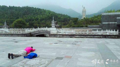 地藏菩萨为谁悲 九华山朝圣地藏王菩萨