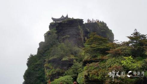 梵净山弥勒道场概述|梵净山佛教旅游