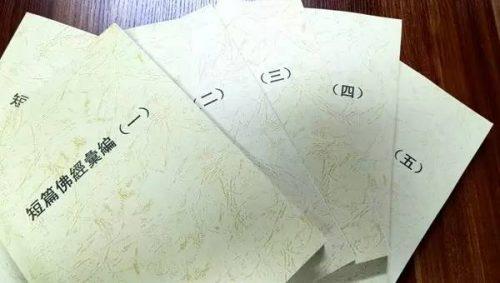 大众阅藏丨10月15日广州素食学校第十九期,欢迎参与!