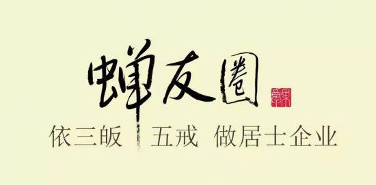 蝉友圈龙8国际娱乐官网网