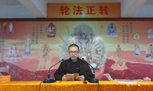 朝礼佛经诞生地 第二位大众阅藏佛旅奖励公布!