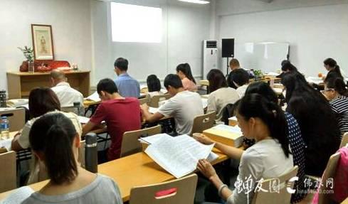广州素食学校大众阅藏