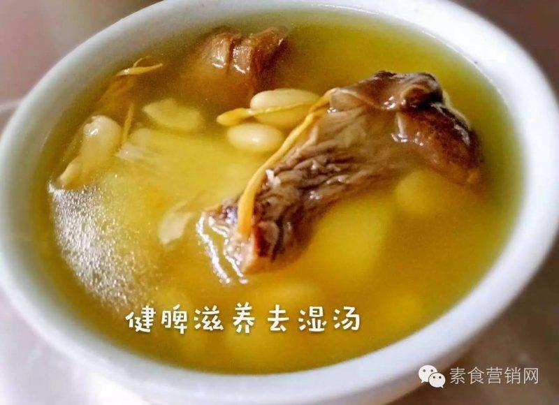 蝉友圈广州素食学校