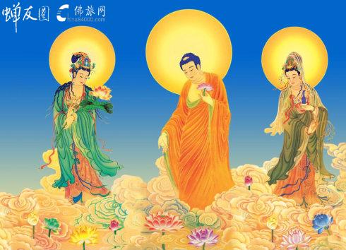 梵网经卢舍那佛说菩萨心地戒品第十卷上|鸠摩罗什译