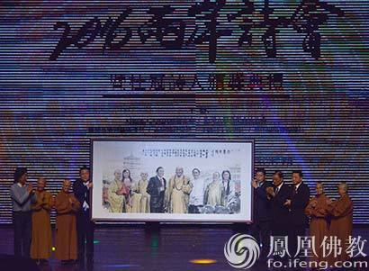 """海南省琼台画院院长刘培军致赠""""大觉有情""""画作予星云大师"""