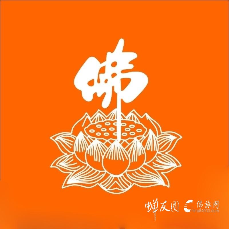 菩薩藏經|僧伽婆羅譯