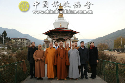 21日下午,代表团一行参观不丹第三世国王纪念堂