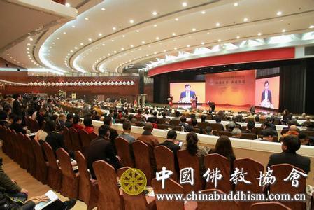 """""""汉传佛教祖庭文化国际学术研讨会""""在西安举行"""