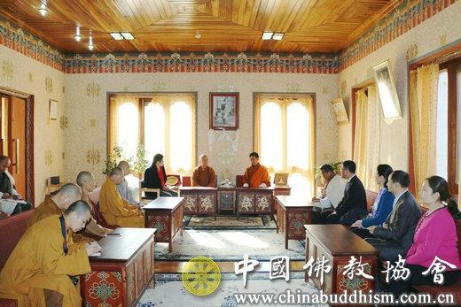 中国佛教友好代表团赴不丹访问交流