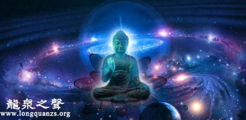 美国21世纪以来对佛教与科学相容性的研究