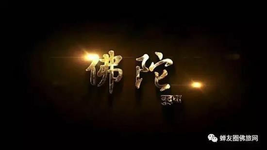 佛陀电视剧全集55中文(在线观看,附百度云) | 佛旅网