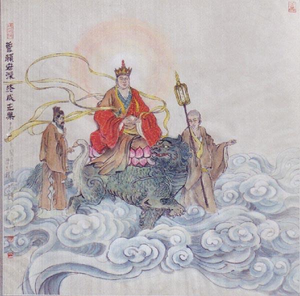 地藏菩萨誓愿宏深终成正果|九华山朝圣