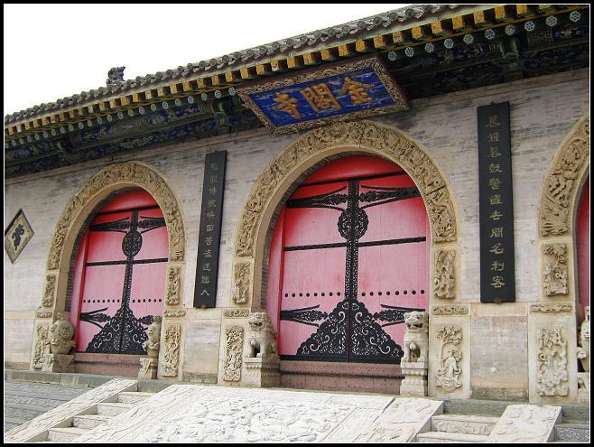 五台山传说故事之圆仁所见的金阁寺、大白塔