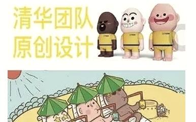 """辣眼睛!""""三个和尚""""餐饮戏谑佛教跌破底线了!"""