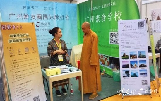 2017秋季厦门国际佛事展,佛旅网与您不见不散!