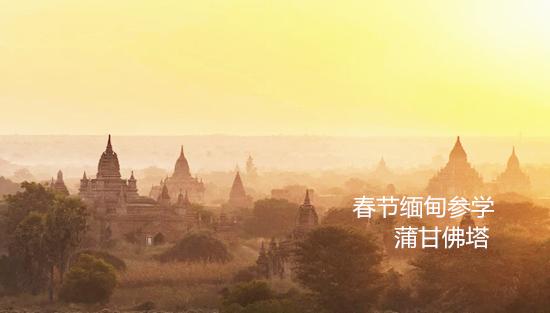2021上半年佛旅网佛教朝圣路线最新排期