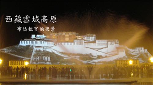 4.29 西藏雪域高原观光游学