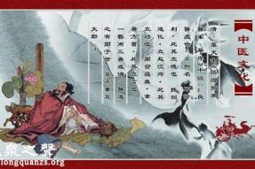 2018两会 | 中医药文化如何传承发展?代表委员这么说
