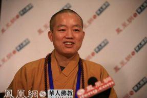 2018两会佛教篇 | 全国人大代表明海法师:建议中国在2022年前停止养熊业