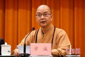 2018两会佛教篇 | 学诚法师:中国宗教应跳出固守传统的局限