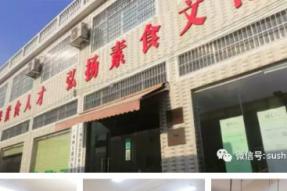 月薪6-9K招素食编辑3名,广州素食学校与素食素食连锁餐厅联合诚聘!