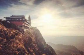 【2018.5.30】旷古幽然处 问道鸡足山 蝉友圈佛旅六月清凉之旅回顾