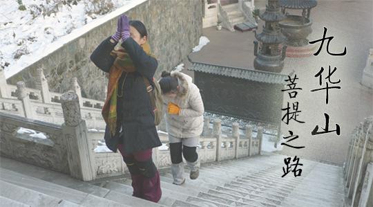 九华山龙8国际娱乐官网