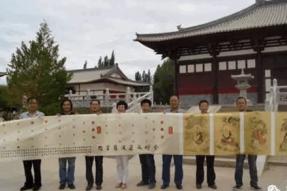 【同期活动】穿越千年,传承丝路文化 — 敦煌正觉写经院写经文化展