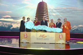 视频 | 第五届世界佛教论坛隆重开幕(精彩发言)