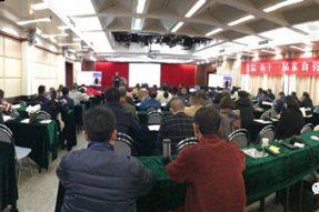 第十一届素食营销论坛于广州开幕,海内外专家共话产业发展