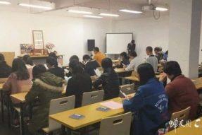 恭迎佛陀成道日 蝉友圈广州素食学校举行腊八节奉粥、阅藏公益活动