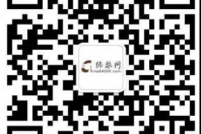 虚云老和尚重建南华寺奇遇——蝉友圈国旅
