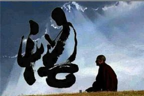临济禅师的大澈大悟——蝉友圈国旅