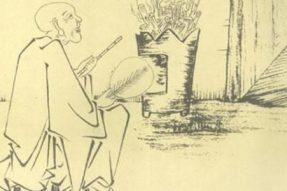 丹霞禅师骑圣僧——蝉友圈国旅