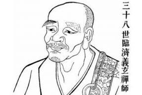 禅学的黄金时代:临济宗的祖师临济义玄——蝉友圈国旅