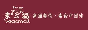 广州蝉友圈国际旅行社