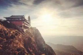 8.21 云南·丽江·大理·鸡足山5天 朝礼迦叶尊者 游学参访汉传·藏传·南传佛教史及道场圣地 深度游学体验之旅