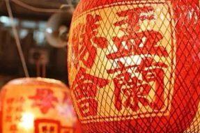 农历七月十五盂兰盆会,祈愿冤亲亡魂得解脱,众生欢喜佛欢喜!