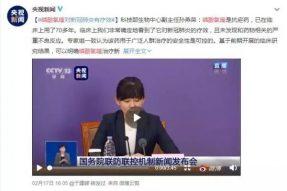 治疗新冠肺炎的药物,在广州开始生产了!