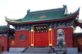 盛唐时期开封最大的寺院 大相国寺