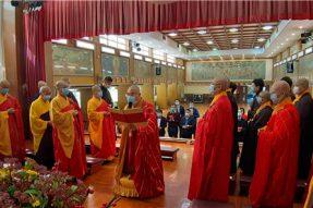 香港佛教联合会至诚祈愿 同心抗疫 福佑人间