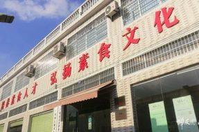 """广州素食学校""""2020首期初级禅艺师-面授班""""昨开课"""