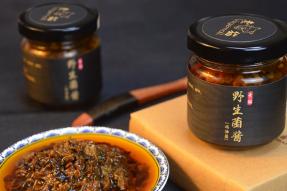 台蘑菌肴:五台山上佛教徒每餐必不可少的佳肴
