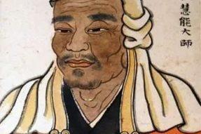 六祖惠能大师传 | 拜佛就是拜自己,禅宗由此兴盛(46)