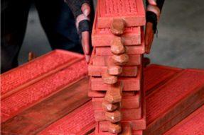 神秘德格印经院:佛陀的智慧在这里走向世间