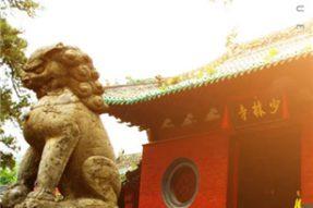 少林寺禅宗祖庭地位的确立