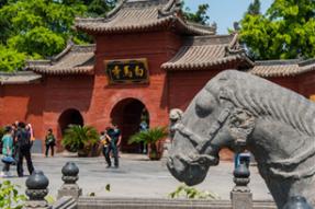 中国第一古刹—洛阳白马寺