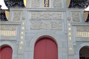 五祖祖庭——东山五祖寺