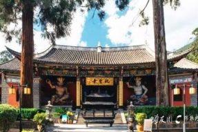 2.14 春节·云南·丽江·大理·鸡足山·香格里拉7天 朝礼迦叶尊者 游学参访汉传·藏传·南传佛教史及道场圣地 深度游学体验之旅