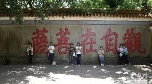 3.27 观音诞·普陀山佛教旅游5天